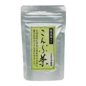 2022258-ms 根昆布入こんぶ茶50g【道南伝統食品】【1〜4個はメール便対応可】