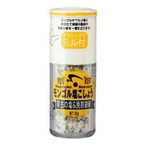 2010403-ms モンゴル塩こしょうミル付60g