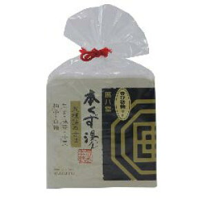 【冬季限定】【廣八堂】本くず湯 〈詰合せ:生姜・小豆・抹茶・ゆず・白〉23g×5