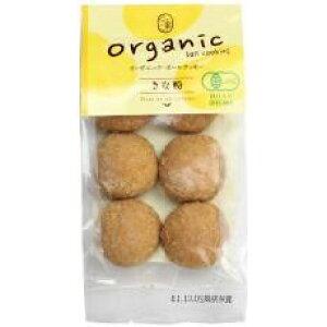 オーガニックボールクッキー・きな粉 6個入り【クロスロード】【1〜4個はメール便対応可】