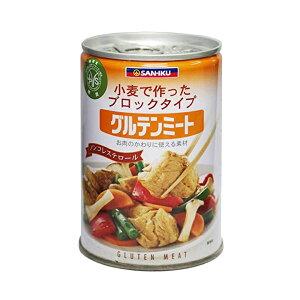 【三育フーズ】グルテンミート(大)430g