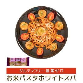 お米パスタ ホワイトスパ 454g【ヨミオノスタジオ】【Tinkyada】
