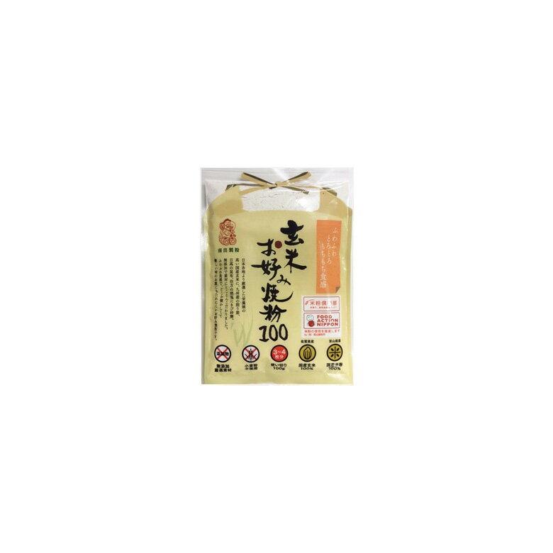 【1〜6個はメール便対応】【南出製粉所】玄米お好み焼き粉100g