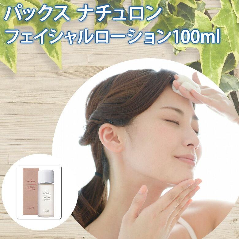 【太陽油脂】パックス ナチュロンフェイシャルローション100ml