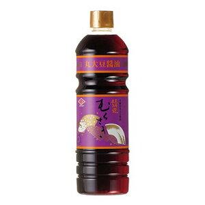 【チョーコー醤油】超特選むらさき(濃口)1リットル