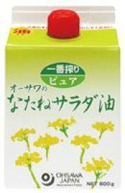 【オーサワ】オーサワのなたねサラダ油(紙パック) 600g