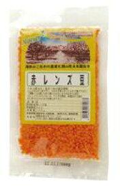 【1〜3個はメール便対応可】【ネオファーム】赤レンズ豆 120g