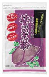 3000343-os 紫いも粉 100g【ジーエフ商会】【1〜8個はメール便対応可】