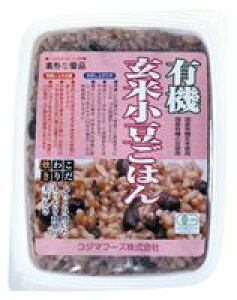 3000611-osko 有機玄米小豆ごはん 160g【コジマフーズ】