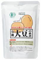【1〜2個はメール便対応可】【オーサワ】有機大豆の水煮 230g(固形量140g)