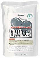 【1〜2個はメール便対応可【オーサワ】有機黒豆の水煮 230g(固形量140g)