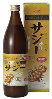 【スローナチュラル】オーガニック聖果サジー100% 900ml(栄養機能食品:ビタミンC)