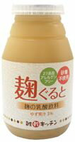 【グッチートレーディング】麹ぐると(ゆず)・米発酵飲料 150g
