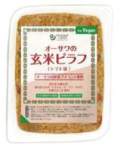3002347-os オーサワの玄米ピラフ(トマト味) 160g【オーサワ】