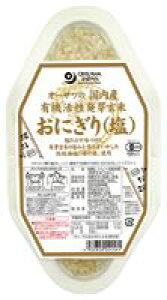 【オーサワ】オーサワの国内産有機活性発芽玄米おにぎり(塩) 90g×2個