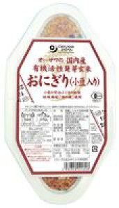 オーサワの国内産有機活性発芽玄米おにぎり(小豆入り) 90g×2個【オーサワ】