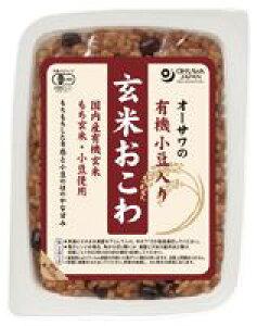 3002461-os オーサワの有機小豆入り玄米おこわ 160g【オーサワ】