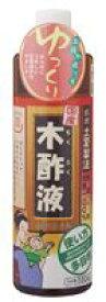 【日本漢方研究所】木酢液 550ml