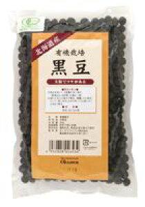 3002653-os 有機栽培黒豆 300g【オーサワ】【1個はメール便対応可】【数量限定】