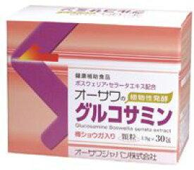 【オーサワ】オーサワの植物性発酵グルコサミン 57g(1.9g×30)