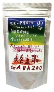 3009806-os 美養玄米GABA200 150g【プレマラボ】