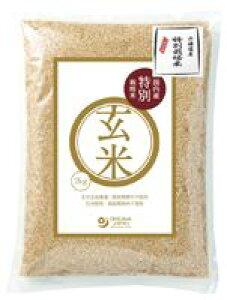 3003041-os 特別栽培玄米(北海道産) 2Kg【オーサワ】