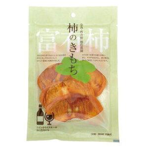 【1〜2個はメール便対応可】【熊代農園】柿のきもち(乾燥スライス) 40g