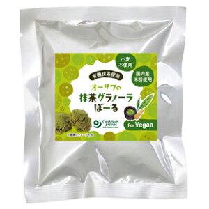 オーサワの抹茶グラノーラぼーる 40g【オーサワ】【1〜4個はメール便対応可】
