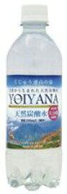 3003201-os 天然炭酸水 YOIYANA(よいやな) 500ml【住宅企画】