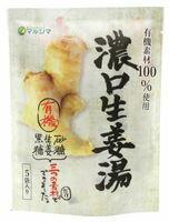 【1〜2個はメール便対応可】【純正食品マルシマ】濃口生姜湯 40g(8g×5)