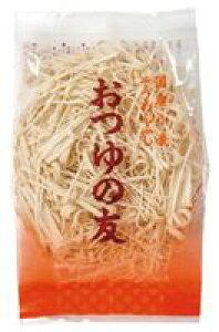 【坂利製麺所】おつゆの友(そうめんふし) 100g