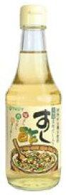 【純正食品マルシマ】すし酢(国内産有機米酢使用) 300ml