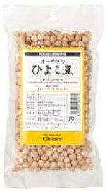 【1個はメール便対応可】【オーサワ】オーサワのひよこ豆 300g