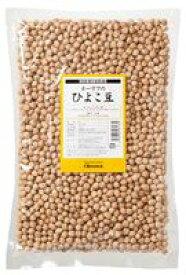 【オーサワ】オーサワのひよこ豆 1kg