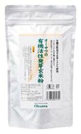 3006265-os オーサワの有機活性発芽玄米粉 300g【オーサワ】【1個はメール便対応可】