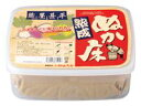 【マルアイ食品】麹屋甚平熟成ぬか床 1.2kg