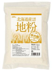 【健友交易】北海道産小麦使用地粉(中力粉) 1Kg