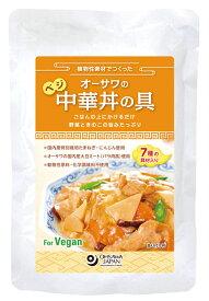 3009444-os オーサワのべジ中華丼の具 150g【オーサワ】【1〜4個はメール便対応可】