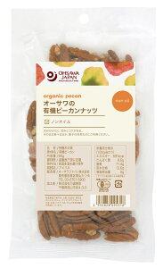 オーサワジャパン オーサワの有機ピーカンナッツ 60g