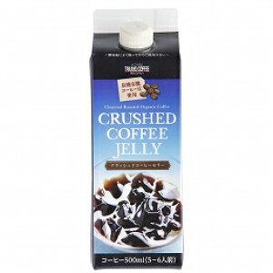 【麻布タカノ】クラッシュドコーヒーゼリー 500ml