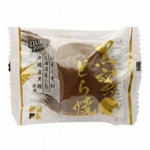 【大興食品】黒蜜どら焼 1個×12個セット