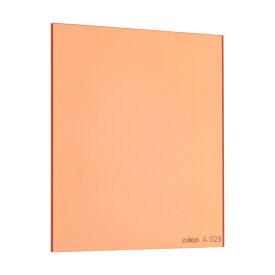 【即配】 COKIN コッキン X-PROシリーズ 全面カラーフィルター X029 オレンジ(85A)【フィルター幅130mm】【ネコポス便送料無料】