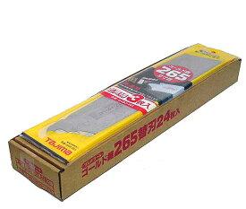タジマツール ゴールド鋸 265 替刃 GNB-265 お買得24枚セット