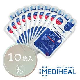 メディヒール MEDIHEAL NMF アクアリング アンプル マスク EX 10枚 韓国コスメ 韓国パック 人気 保湿 フェイスパック スキンケア 送料無料 国内配送