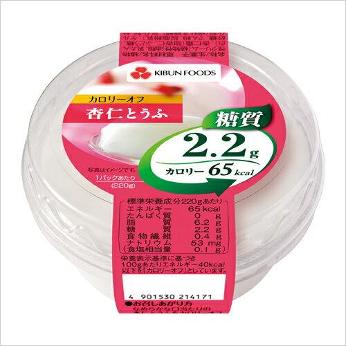 カロリーオフ杏仁とうふ 12パック