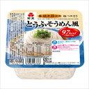 とうふそうめん風 24パック【RCP】【糖質制限食品とうふ麺豆腐麺ダイエット食品カロリーコントロール】