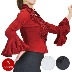 フラメンコ衣装 GH9523 ジップスタンドフリルトップス フラメンコ ダンス 衣装 トップス ゴシック ブラウス シャツ ジャケット フリル ブラウス 黒 白 ワインレッド ボルドー 発表会 ダンス着