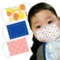 【0歳女の子】赤ちゃんにもマスク!おすすめのはじめてマスクは?