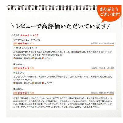 ふすま紙シールタイプ『無地』モダンでシンプルな白無地(95cm×185cm/1枚入)襖紙粘着タイプおしゃれKN-239