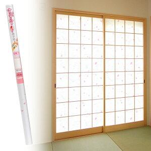 障子紙 おしゃれ 柄 色『すてきな障子紙/桜吹雪』花びら型の和紙が漉きこまれ、お部屋を華やかに(94cm×3.6m)AS-149 明るい 破れにくい おしゃれな障子紙